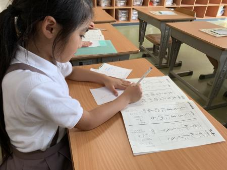<硬筆習字教室>
