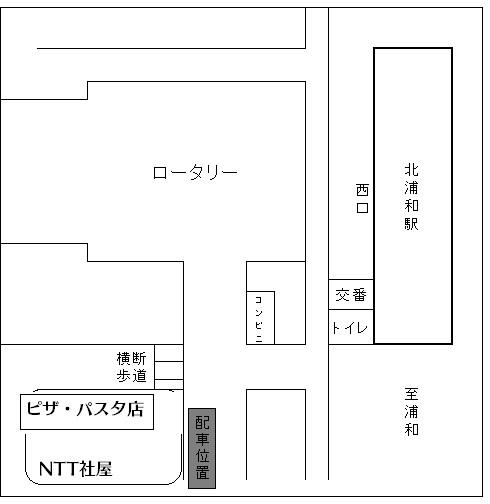 北浦和駅西口スクールバス発着場所